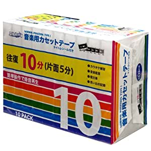 HIDISC 10分カセットテープ 10個PAC