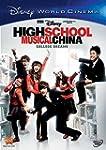 High School Musical China - DVD