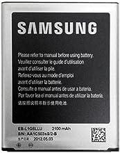 Samsung Batteria per I9300 Galaxy S3, Nero [Imballaggio apertura facile di Amazon] in bulk pack