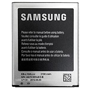 Samsung 2100mAh Battery (Frustration Free Packaging)