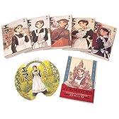 エマ アニメ化記念 6冊セット[マウスパッド付き] ビームコミックス