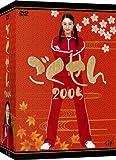�������� 2005 DVD-BOX