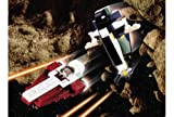 LEGO Star Wars 4487: Mini Jedi Starfighter and Slave 1