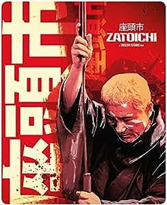 Zatoichi - Limited Edition Steelbook [Blu-ray]