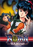 Ronin Warriors - A New Ally (Vol. 8)