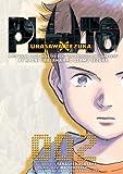 Pluto: Urasawa x Tezuka, Vol. 2