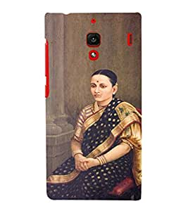 EPICCASE Masterpiece Mobile Back Case Cover For Xiaomi RedMi 1S (Designer Case)