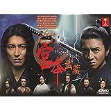 Musashi Miyamoto (2014)(Japanese TV Drama with English Sub)