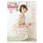 スーパーエンタメ新聞 アニカンRキャンディ001 花澤香菜 ファーストアルバム『claire』大特集