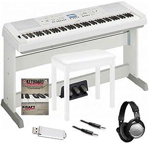 Yamaha digital piano white car interior design for Yamaha p105 digital piano bundle