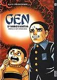Gen d'hiroshima 01 (2849990736) by Nakazawa, Keiji