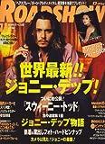 ROADSHOW (ロードショー) 2007年 11月号 [雑誌]