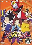 メダロット Vol.2 [DVD]