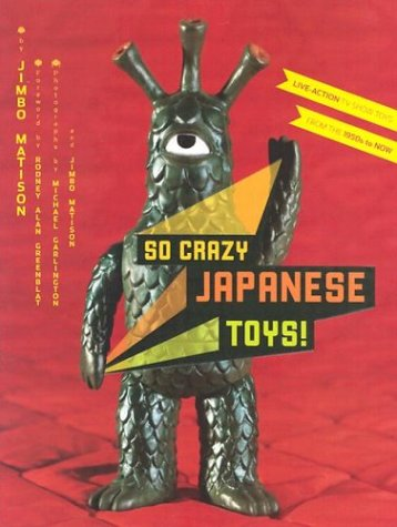 So Crazy Japanese Toys! - 