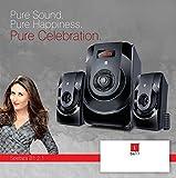 iball Seetara 2.1 Multimedia speaker