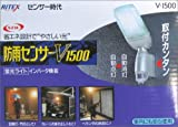 RITEX 防雨センサー 蛍光ライト インバーター機能 V-1500