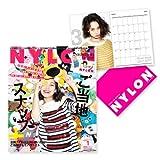 NYLON JAPAN 1��� + NYLON JAPAN 2014ǯ ����������� featuring �帶����