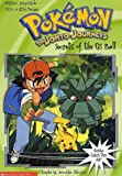 Secrets of the GS Ball (Pokemon Chapter Books) (0439220912) by Johnson, Jennifer