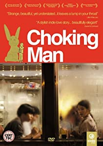 Choking Man [DVD]