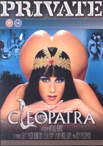 видео порно privat клеопатра смотреть онлайн