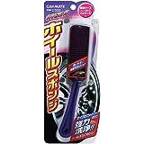 カーメイト(CARMATE) パープルマジック ホイール洗浄専用スポンジ パープル C50