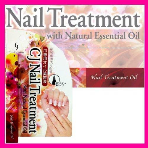 ネイルオイル 爪専用美容液 人気 天然精油成分配合