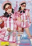 ギガ/美少女仮面オーロラセレニティー [DVD]