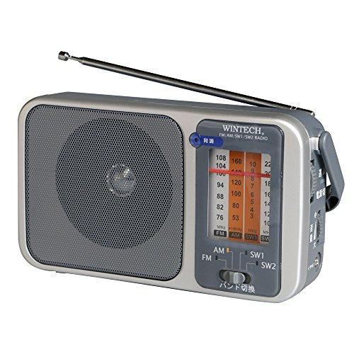 WINTECH AM/FM/短波対応4バンドホームラジオ(FMワイドバンド対応) シルバー HR-K71