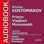 Prince Vladimir Monomakh [Russian Edition] | Nikolay Kostomarov