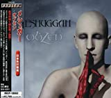 Obzen by Meshuggah (2008-02-27)