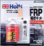 ホルツ FRP補修キット MH120【HTRC 3】