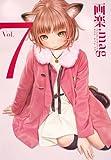 画楽.mag VOL.7 (ホーム社書籍扱コミックス)