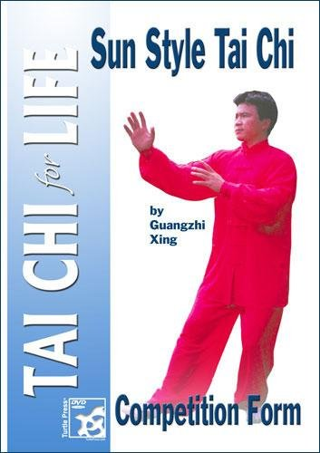 Amazon.com: Sun Tai Chi Competition Form: Unavailable, by Guangzhi