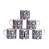 Pearl Tea & Coffee Cups Set Of 6 Pieces(180 Ml),MultiColour - B00YYLBCWQ