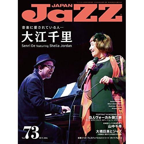 JAZZ JAPAN(ジャズジャパン) Vol.73
