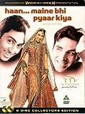 HAAN MAINE BHI PYAAR KIYA [DVD]