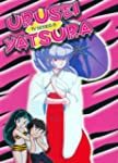Urusei Yatsura TV Series: Volume 08