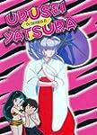 Urusei Yatsura TV Series: Volume 08