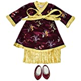 Yuan Dynasty Princess Outfit - Fits 18