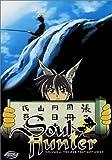 echange, troc Soul Hunter 6: One That Got Away [Import USA Zone 1]