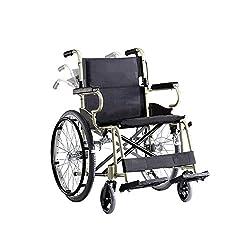 Karma Premium Wheelchair KM 2500L