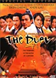 echange, troc The Duel (Kuet chin chi gam ji din) [Import USA Zone 1]