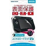WiiU GamePad???+????????????????????U? by naomi tamura
