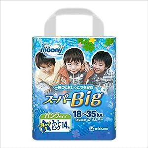 ムーニーマン スーパービッグ 男の子用 14枚 (パンツタイプ)