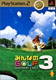 みんなのGOLF3 MEGA HITS!