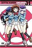 絶対可憐チルドレン DVD 01巻 8/22発売