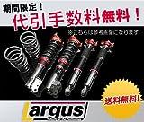 【送料・代引き無料】 LARGUS/ラルグス SpecD Largus 車高調 スバル/SUBARU インプレッサG4 GJ2/GJ3/GJ6/GJ7
