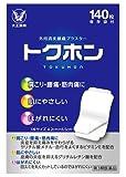【第3類医薬品】トクホン 140枚