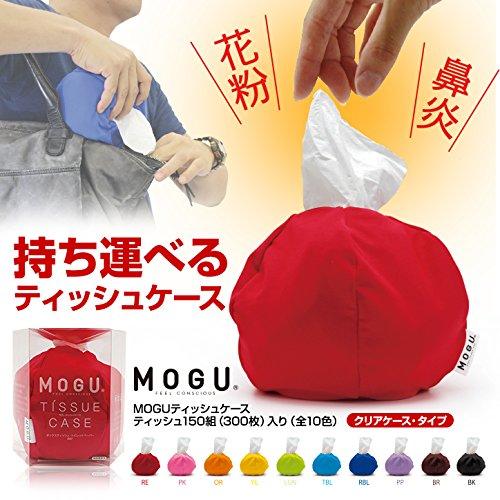 【エンタメゴルフ】持ち運べるティッシュケース MOGU(モグ) ティッシュケース(クリアケース) ティッシュ300枚(150組)付 (LGN(ライトグリーン))