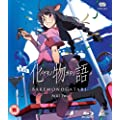 Bakemonogatari Part 2 [Blu-ray]